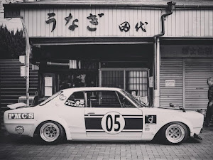 スカイラインクーペ  KGC10のカスタム事例画像 Hyumaさんの2019年01月22日01:33の投稿