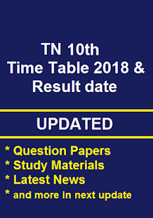 Tamilnadu 10th Time table 2018 & Result - náhled