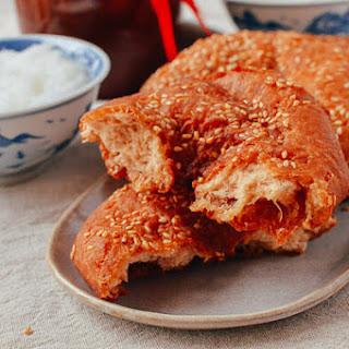 Cantonese Fried Dough (Ham Chim Peng)