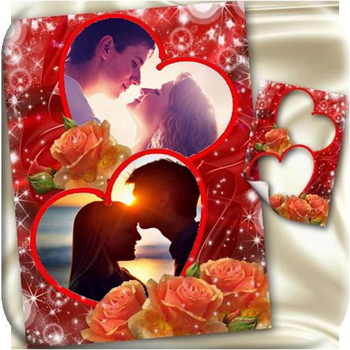 صورتك فى اطار الحب والرومانسية