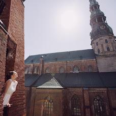 Wedding photographer Vladlena Demisheva (Vlademisheva). Photo of 02.05.2018