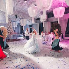Nhiếp ảnh gia ảnh cưới Tatyana Bogashova (bogashova). Ảnh của 30.03.2018