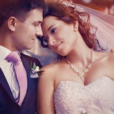 Wedding photographer Yuliya Zayceva (YuliaZaiceva). Photo of 04.08.2015