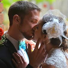 Wedding photographer Michael Keyes (keyes). Photo of 05.11.2014