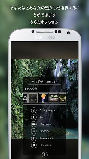 無料摄影AppのeZy Watermark Photo|記事Game