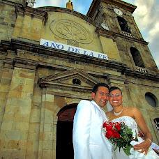 Fotógrafo de bodas Andrés Jiménez (andresjimenezfo). Foto del 02.06.2016