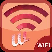واي فاي مجانا اتصال اتصال إنترنت واختبار السرعة