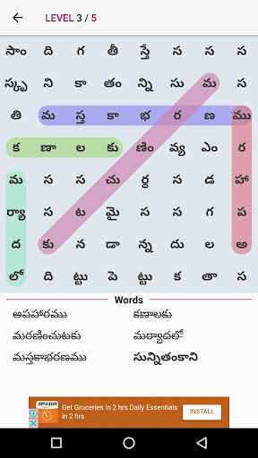 Pada Keli - Telugu Word Search screenshot 4