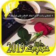 اقتباسات سناب شات ~ سنابات المشاهير