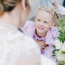 Wedding photographer Polina Chubar (PolinaChubar). Photo of 10.12.2018
