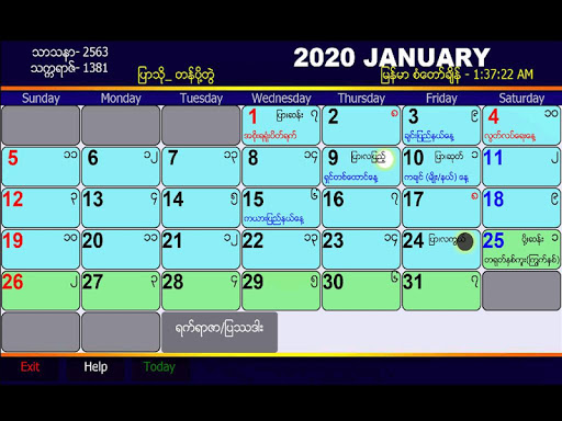Myanmar Calendar 100 Years ( 2020 Version ) 5.3.0 Apk for Android 5