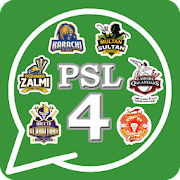 Cricket PSL stickers – PSL WAStickerApps 2019