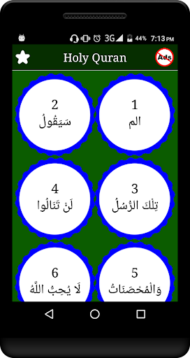Download Read and Listen Quran Offline for PC