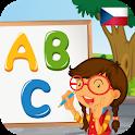 Abeceda - zábavná školička icon