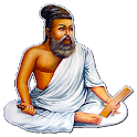 திருக்குறள் / Thirukkural icon