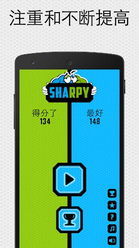 玩街機App|Sharpy - 无尽的协调和反应能力的头脑传情.免費|APP試玩