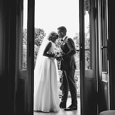 Wedding photographer Saulius Aliukonis (fotosau). Photo of 02.11.2017
