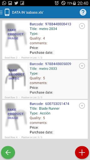 玩免費生產應用APP|下載XSCANPET=   條碼掃描器 + 倉庫庫存 + 銷售 app不用錢|硬是要APP