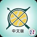臺北國際體育用品展 icon
