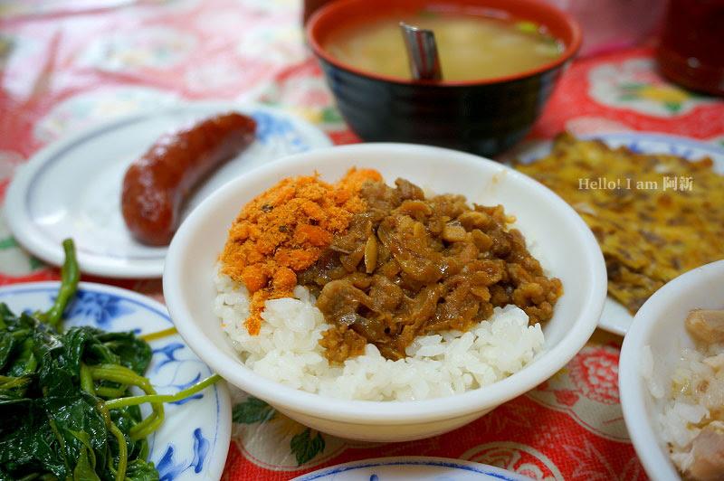 豐原嘉義火雞肉飯-11