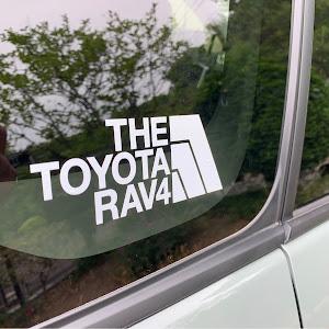 RAV4のカスタム事例画像 Ryu@RAV412.15納車さんの2020年06月13日12:41の投稿