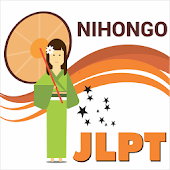 Nihongo Flash Cards