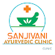 Sanjivani Ayurvedic Clinic for PC Windows 10/8/7