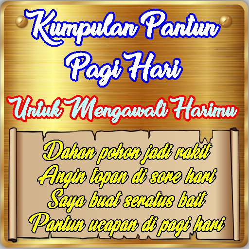 Imágenes de Pantun Pagi Hari 1