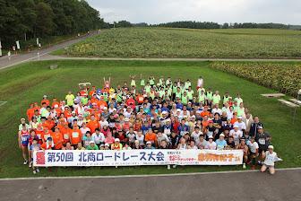 第50回北商ロードレース大会 2014で480名が北竜町を駆ける
