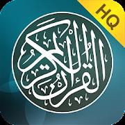 Murottal Muzammil Hasballah: AlQuran Juz 30