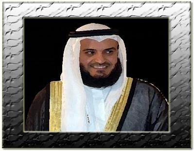 Mishary Full Quran - náhled