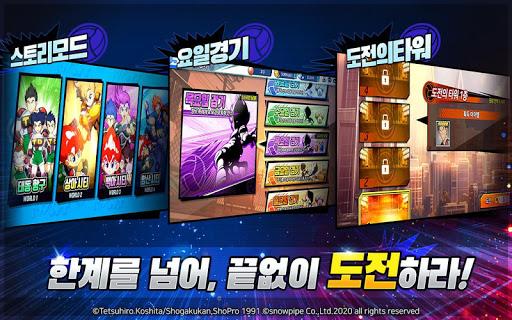 ud53cuad6cuc655ud1b5ud0a4M apkpoly screenshots 4
