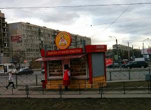 Photo: Не устаю поражаться Ленинградским вывескам
