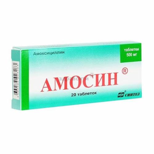Амосин таблетки 500мг 20 шт.