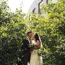 Wedding photographer Mariya Fedorova (Njaka). Photo of 07.11.2018