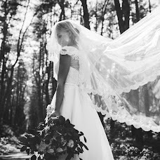 Wedding photographer Milana Nikonenko (Milana). Photo of 08.01.2019