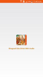 Bhagvad Gita Slok With Audio - náhled