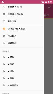 W-COSMETICS官方購物 - náhled