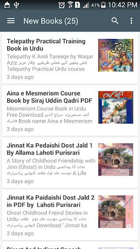 New Urdu Novels Pdf