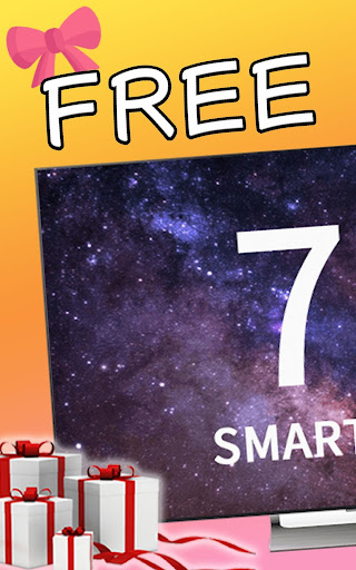 100% real)Free Giveaway:Free Gift Cards/Gifts App screenshot 1
