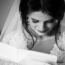 Wedding photographer Filipp Uskov (FilippYskov). Photo of 25.05.2017