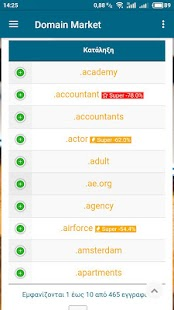 Domain Market App - náhled