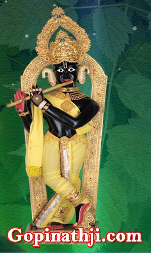 Gopinathji Mandir - Gadhpur