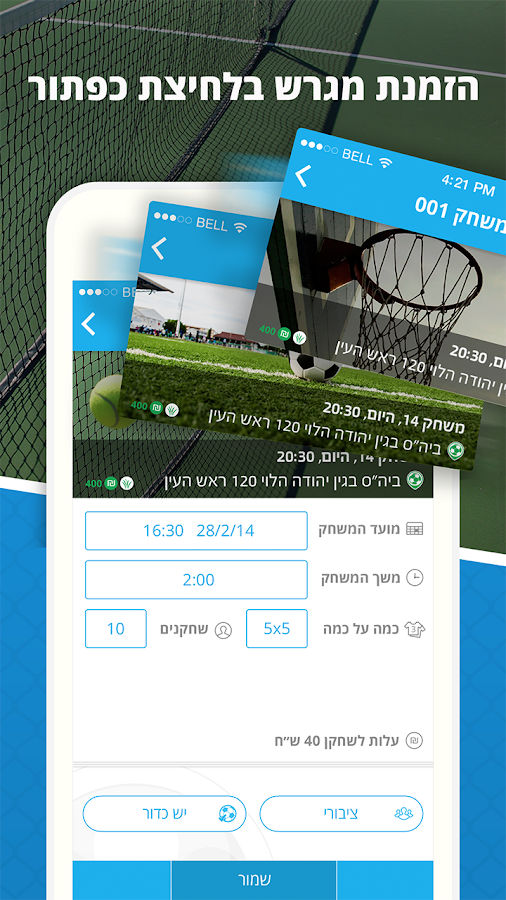 Playkers Social Sports- screenshot