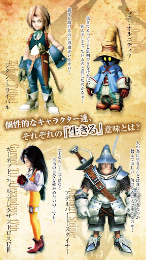 FINAL FANTASY IX  PC u7528 3