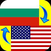 App Bulgarian English Translator apk for kindle fire