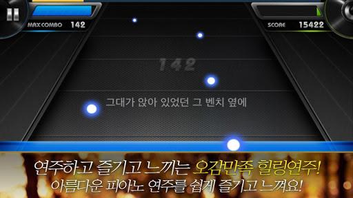 행복한 피아니스트 for Kakao screenshot 4