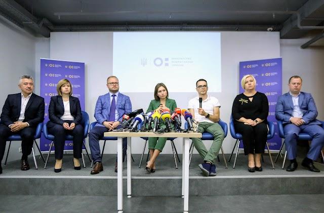 Міносвіти планує створити окремий фонд для фінансування вищої освіти