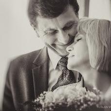 Wedding photographer Ruslan Videnskiy (korleone). Photo of 30.04.2016