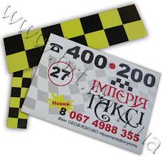 Photo: Съёмные магнитные наклейки для такси. Фотокачество. Ламинация защищает от выгорания и механических повреждений